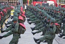 Comienzan en Caracas los Juegos Deportivos Internacademias Militares