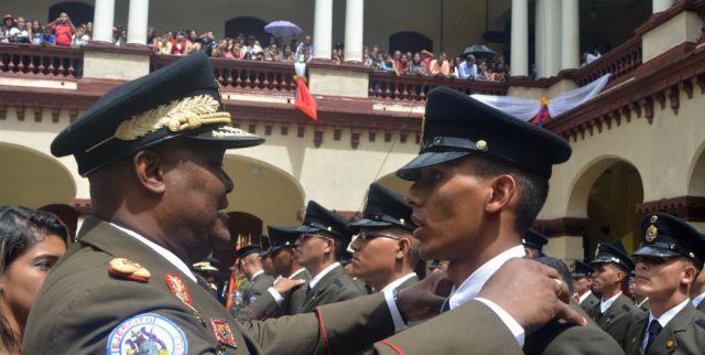 Comandante del Ejército reafirma lealtad de la FANB al pueblo y al legado de Chávez